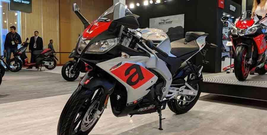 Aprilia 150cc